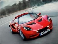 Lotus Authorise Dealer and Service Genuine Parts