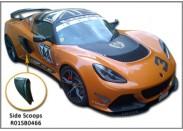 Exige V6 Carbon Fibre Side Scoops