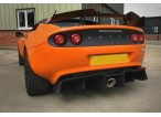 Signature Exhaust - Elise Cup